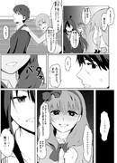 タメ語武内P ⑤
