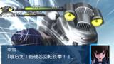 【配布】超硬芯回転鉄拳 v1.0
