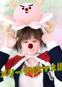 メリークリスマス \(^o^)/