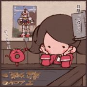 龍驤の漢字、覚えてくれました?