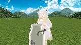 ヤクさんとミルク缶