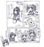 シャニマス漫画12