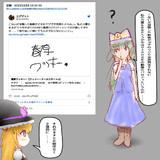 【宣伝】春原クッキー☆【クッキー☆オールスター+α】
