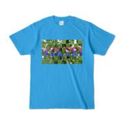 Tシャツ | ターコイズ | VOLTEI_Grass
