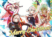 Vol.144 クリスマスは良い文明