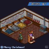 【クリスマス特別任務】