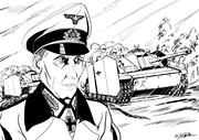 親父は来なかった~ドイツ軍ホト装甲軍団長ヘルマン・ホト上級大将