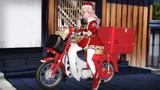 サンタさんのバイトッ!?