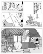 人魚変化の術!!2