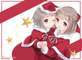 クリスマスなうちの子姉妹