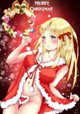 MerryChristmas!!
