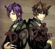 【DOGS】蛇足X【蓮】
