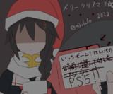 ☆メリークリスマス☆
