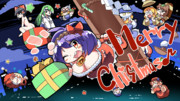 神奈子のメリークリスマス