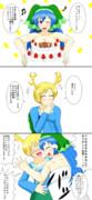 クリスマスなのでクリスマスケーキになった袿姫様