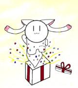 子供「クリスマスプレゼントだ! 開けていい?」 ママ「良いわよ~」