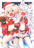バッチちゃんと夕立ちゃんからのクリスマスプレゼント