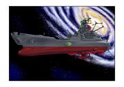 宇宙戦艦ヤマト銀河系