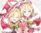 マリアリクリスマス