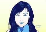 中江有里さんのイラストを描いてみた。