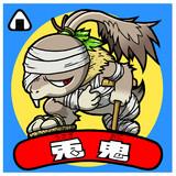 兎鬼(ビックリマン風)