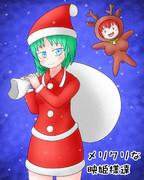 クリスマス映姫様
