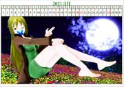 2021年の六導玲霞カレンダー!・3月