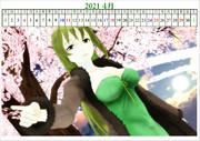 2021年の六導玲霞カレンダー!・4月