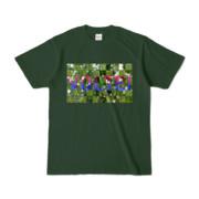 Tシャツ | フォレスト | VOLTEI_Grass