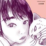 山谷花純さんのイラストを描いてみた。