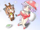 メリークリスマス(遅刻)