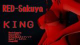 動画【RED-Sakuya KING】サムネ2