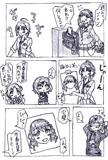 シャニマス漫画13