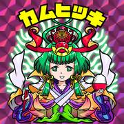 カムヒツキ(ビックリマン風)