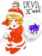 デビルクリスマス