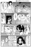 ●鬼滅漫画⑱ 「伊之助の秘密」