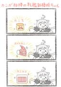 カニが相棒の戦艦新棲姫ちゃん