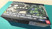 先行量産型ザクII(ザクII A型) / 16色ドット絵ガンプラ箱絵風3D