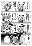 山風のカラオケ!2