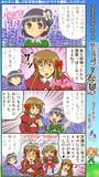 ミリシタ四コマ『聖ミリオン女学園~始まりの花~』