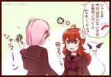 これはカネの力でまぞくを誘惑する桃色魔法少女