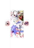 【MMD】2021年版 自作ぽち袋テンプレ画像(A4用紙仕様)