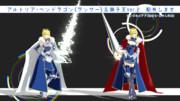 【Fate/MMD】アルトリア・ペンドラゴン〔ランサー〕Ver2配布します