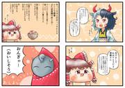 牛崎潤美さんとゆっくりさんと豚白菜鍋