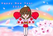 2021年も宜しくお願いします