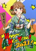 新年あけまして朧ちゃん!