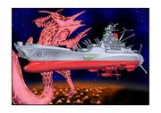宇宙戦艦ヤマトバラノドン発光