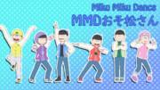 【MMDおそ松さん】六つ子モデル配布