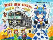 あけおめ2021年