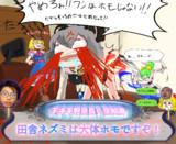 ホ〜モ〜検査棒を人のケツにぶっ刺して遊ぶぢゆしちゃん